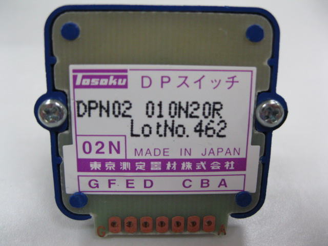 02N   Rotary switches band switch TOSOKU DPN02 Magnification Switch Machine Band 010n20r CNC panel knob switch02N   Rotary switches band switch TOSOKU DPN02 Magnification Switch Machine Band 010n20r CNC panel knob switch