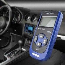 VS450 VW VAG Сканер Диагностический Инструмент Сканер Автомобильной Диагностики VAG CAN OBD2 Code Reader Сброс нефти Службы Свет Двигателя ABS