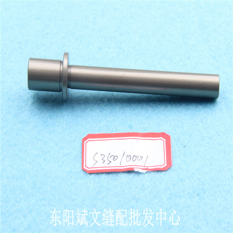 professional industrial sewing machine accessories used 981 brothers eyelet Buttonholer computer accessories s35010001