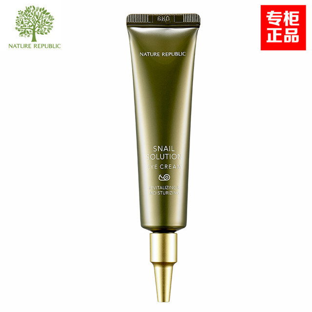 US $68 0 |NATURE REPUBLIC Snail Solution 70 Eye Cream Manufacturer Cosmax  Country of origin: Republic of Korea Volume: 30ml-in Creams from Beauty &