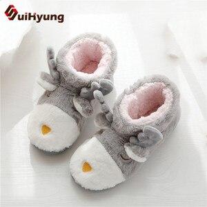 Image 2 - Suihyung zapatos de Invierno para mujer antideslizantes, suaves y Zapatillas de felpa, informales, sin cordones, con dibujos de animales, calzado plano de algodón cálido