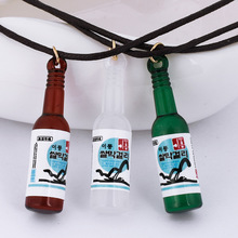 Korean Fashion Funny Beer Bottle Cute Red Necklaces Drop Summer Necklace Female Creative Wine Dangle Women