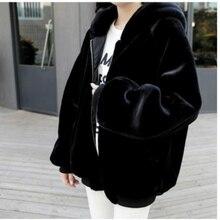 Chaqueta de piel sintética para mujer, abrigos con capucha para Otoño e Invierno