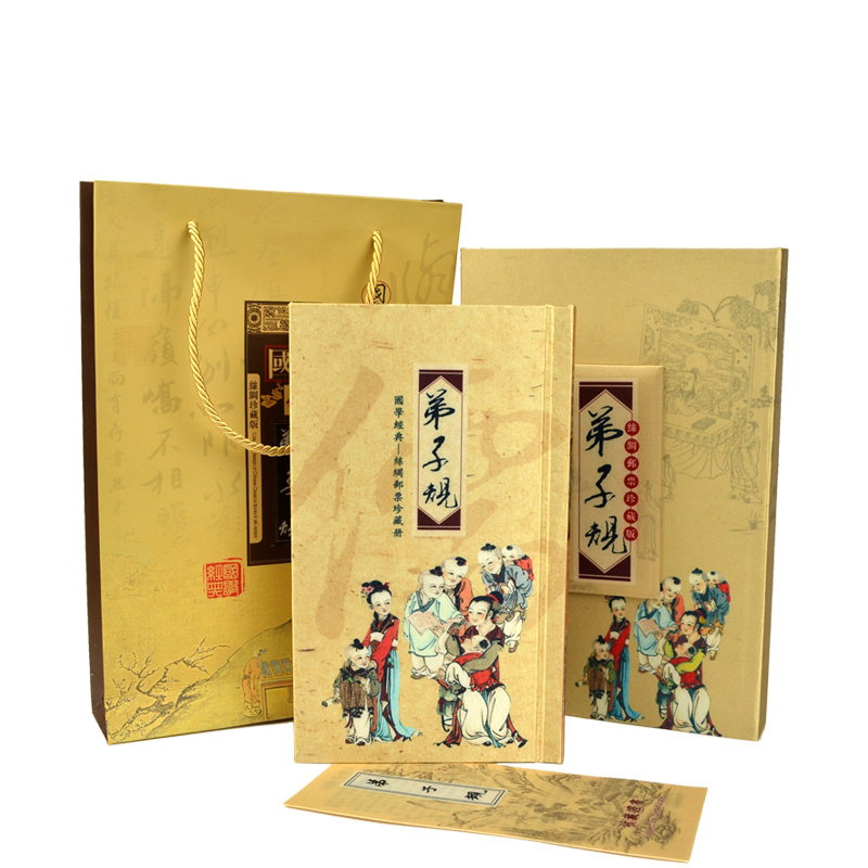 Chinese Style Hardcover For Students Silk Book Stamps Bilingual Collect Gifts Of Foreign Affairs