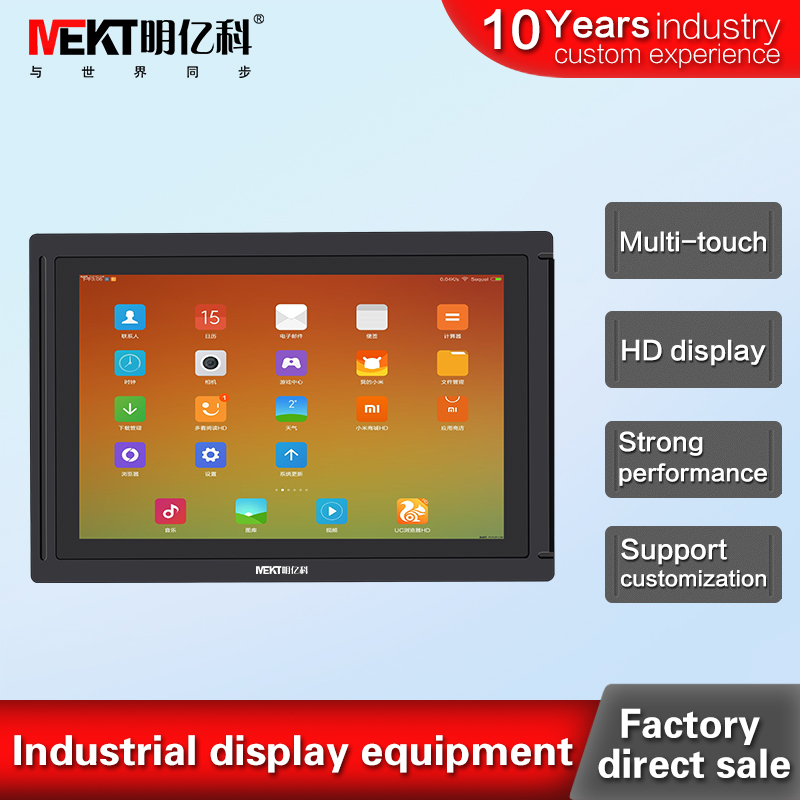 Industriel embarqué tablet affichage 10 pouce smart touch une machine/Android 6.0 system3288/condensateur tactile moniteur à écran