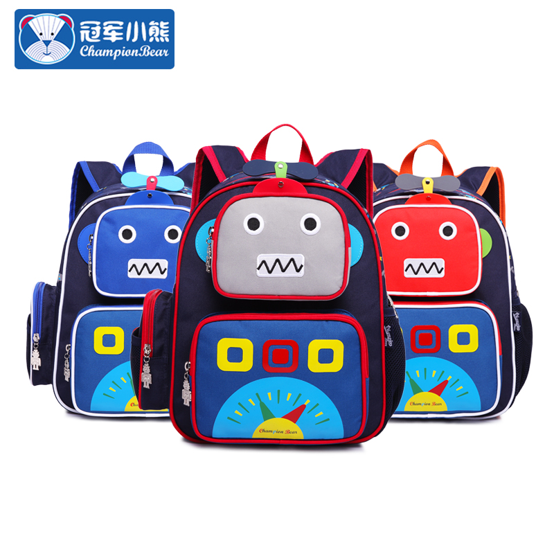 Primary school childrens childrens childrens childrens childrens childrens childrens chi ...