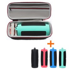 2019 New 2 in 1 Speaker Hard Carry Storage Box Bag+ Soft Silicone Case For JBL CHARGE 4 Bluetooth for Charge4