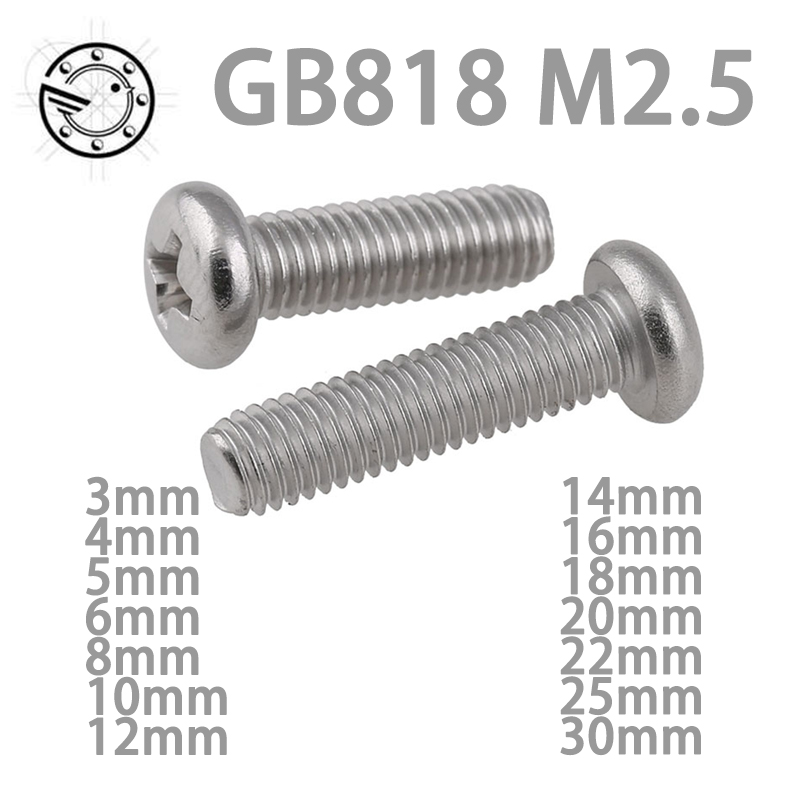 100pcs GB818 M2.5 304 Stainless Steel Phillips Cross recessed pan head Screw M2.5*(3/4/5/6/8/10/12/14/16/18/20/22/25/30) 1000pcs m1 2 3 4 5 6 1 2mm nickel plated micro electronic screw cross recessed phillips round pan head self tapping screw