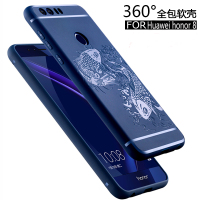 Luxury Case For Huawei Honor 8 High Quality Soft Silicone Fish Pattern Protective Back Cover For
