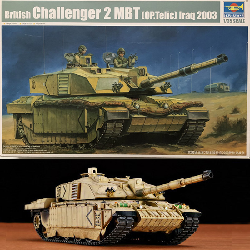 1:35 Scale UK Challenger Type 2 Main Battle Tank 2003 Iraq Hardcover Edition DIY Plastic Assembling Model  Toy