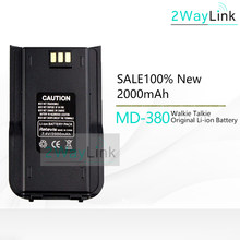 Li-ion Battery for MD-380/MD-UV380/MD-380G/MD-446/DP-290 RT3 2000mAh MD380 Battery Charger TYT Walkie Talkie Accessory(China)