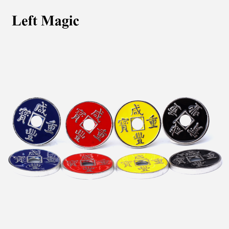 Chinese Coins With Expanded Shell Sets Magic Tricks 4 Coins ( Red Yellow Black Blue ) Ancient Coin Magic Props B1017