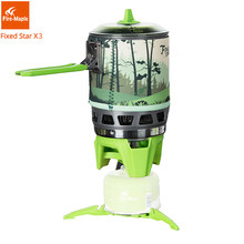 Fire Maple Camping Gas Burners Outdoor Backpacking Cooking System 2200W 0.8L 600g With piezo ignition Gas Stove FMS-X3