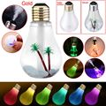 2017 New Mini Colorful DC5V 400ml USB Night Light Bulb Humidifier Air Purifier Diffuser Atomizer Gold/Silver/Matte Surface