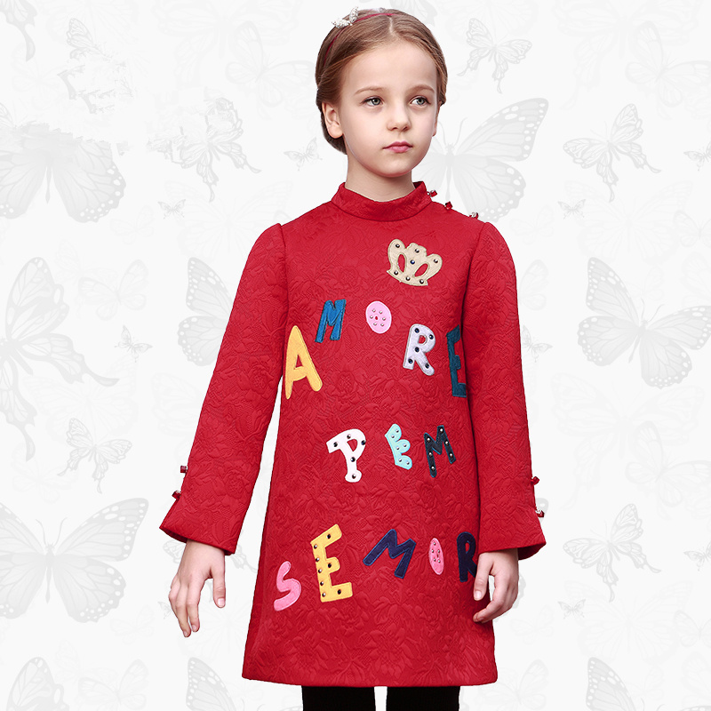 Toddler Girls Dresses Children Clothing 2017 Brand Princess Dress for Girls Clothes Fish Print Kids Beading Dress 1 11 toddler girls dresses children clothing 2017 brand princess dress for girls clothes fish print kids beading dress fanaideng 50