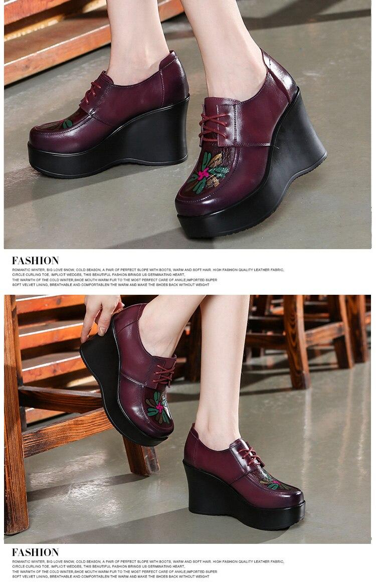 United منصة النساء أحذية 6