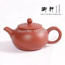Juego de té Chino 90 ML Pequeña Tetera de Yixing, Ore Púrpura tetera, China Kung Fu Juegos de Té, inicio/Oficina Juego de Té, Tetera