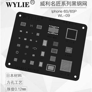 Image 4 - High quality Chip BGA Reballing Stencil Kits Set Solder template for iphone 5 5s 6 6plus 6s 6splus 7 7plus 8/8 plus x xs max XR