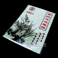 30 шт./упак. высокое Количество белого риса Бумага для китайской живописи каллиграфия практика Бумага Размеры 25,5*36,5 см Сюань Бумага