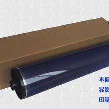 Совместимость фотобарабан цилиндр барабан для xerox 1100 4110 4127 4595 7000 копир drum kit opc Принтер барабан 1 шт
