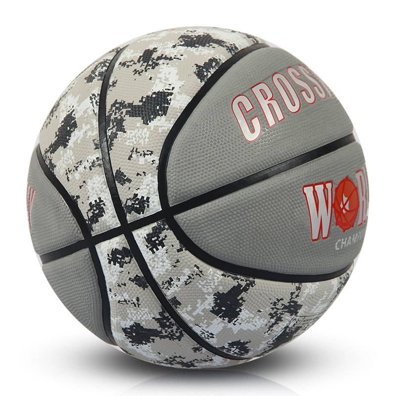 Wear-resistant High Elastic Standard 7th Rubber Camouflage Basketball Adult Competition Training Basketball Indoor And Outdoor