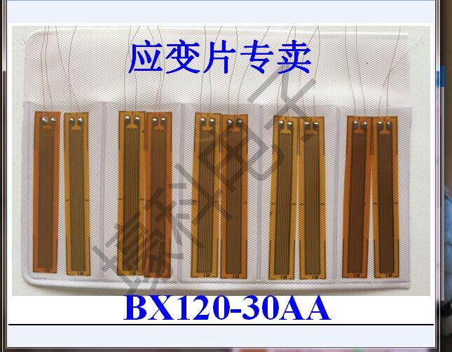 BX120-30AA concrete strain gauge / foil type resistance strain gauge foil type resistance strain gauge strain gauge concrete strain gauge bx120 80aa
