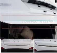 Хромированная Защитная крышка багажника для hyundai tucson ix35