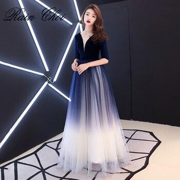 f780fc7b48b Вечерние платья 2019 A Line официальная Вечеринка платья V образным вырезом  сексуальное длинное вечернее платье