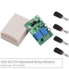 RF Switch Remote Control DC 12V 2 Gang Relay Receiver and 1527 learning code Transmitter For LED Light Electric Device Control dc 3 5v 12v mini relay switch 2 receiver transmitter