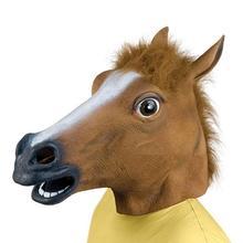 Лидер продаж 2016 года голова лошади Маска Голова Животного Маска Косплэй Хэллоуин Латекс Детский костюм для вечеринок Игрушечные лошадки Роман Головные уборы полный Уход за кожей лица маска Игрушечные лошадки