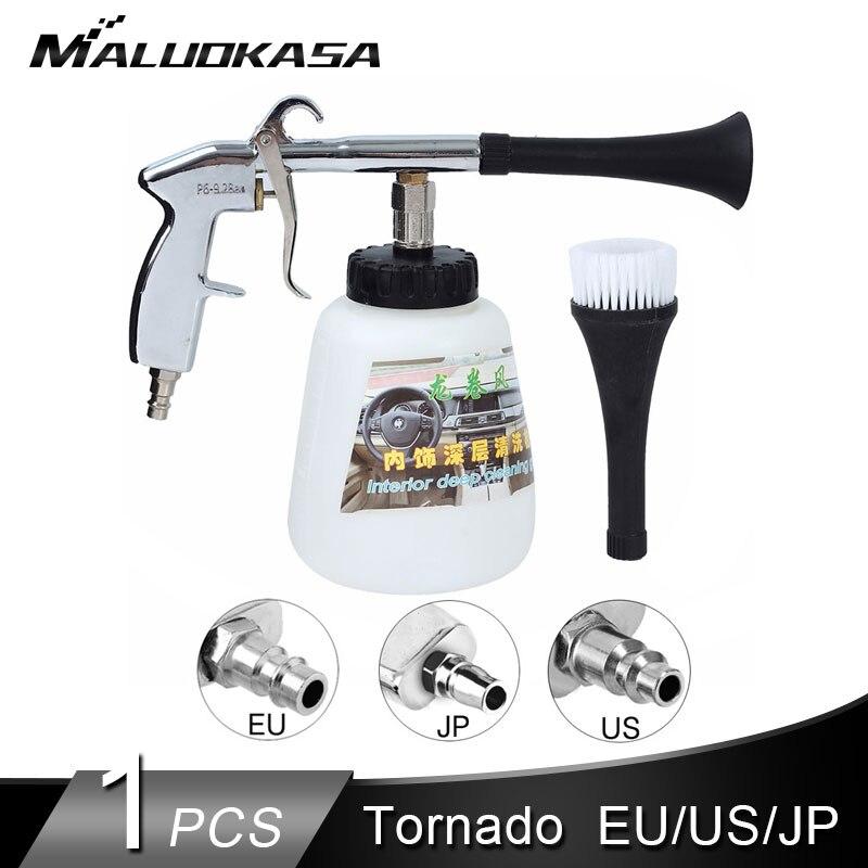 tornado-car-high-pressure-washer-automobiles-water-gun-car-dry-cleaning-gun-deep-clean-washing-accessories-tornado-cleaning-tool