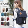 Japan Hot selling Ring Backpack Women Men Anelllo Sac A Dos Mochila Zaino Rucksack Seljakott De Mochila School Bag  Female