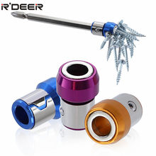 "Magnetic Screwdriver Ring for 1/4"" 6.35mm Electric Screwdriver Bits Metal Magnet Driver Strong Magnetizer(China)"