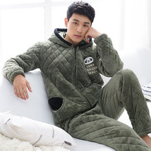 Winter Cotton-Padded Pyjamas Coral Fleece Wadded Jackets Velvet Men's Pajamas