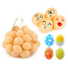 50PCS/Lot Hatching Egg Hen Poultry Hatch Breeding Simulation Fake Plastic Artificial Egg DIY Painting Easter Egg Educational Toy