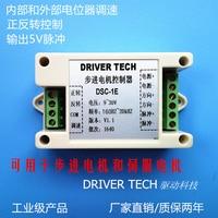 Servo und Schrittmotor Controller Positive und Reverse Pulse Generator PLC DSC-1E