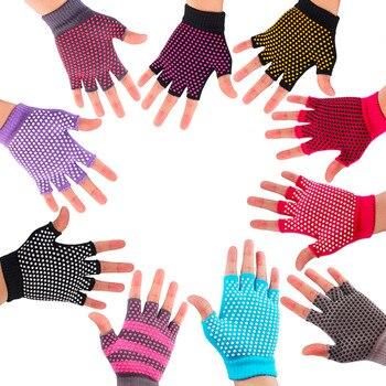 Exercise Grip Gloves