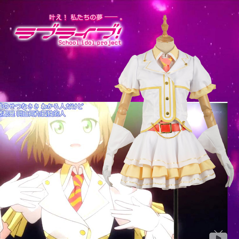 Custom-made Love Live A-RISE Shocking Party Toudou Erina Cosplay Costume