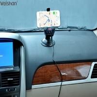 WEISHAN Wireless In Car Bluetooth FM Transmitter Radio Adapter Car Kit USB Car Charger AUX Input