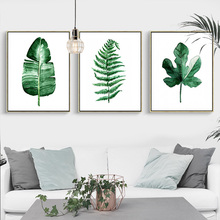 Green Tropical Plants Wall Paintings