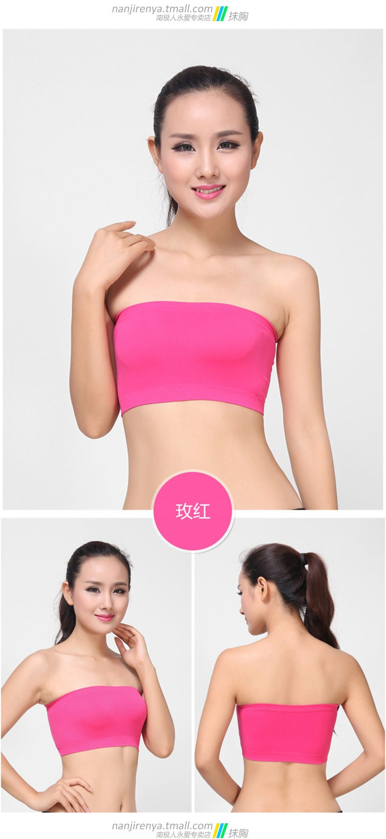 3580e1df3f3 backless bra strapless bra invisible bras seamless bras strapless ...