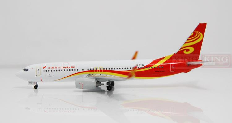 WT4738025 Witty Xiang Peng aviation B-5732 1:400 B737-800/w commercial jetliners plane model hobby a13036 apollo indonesia aviation pk gsh 1 400 commercial jetliners plane model hobby b747 400
