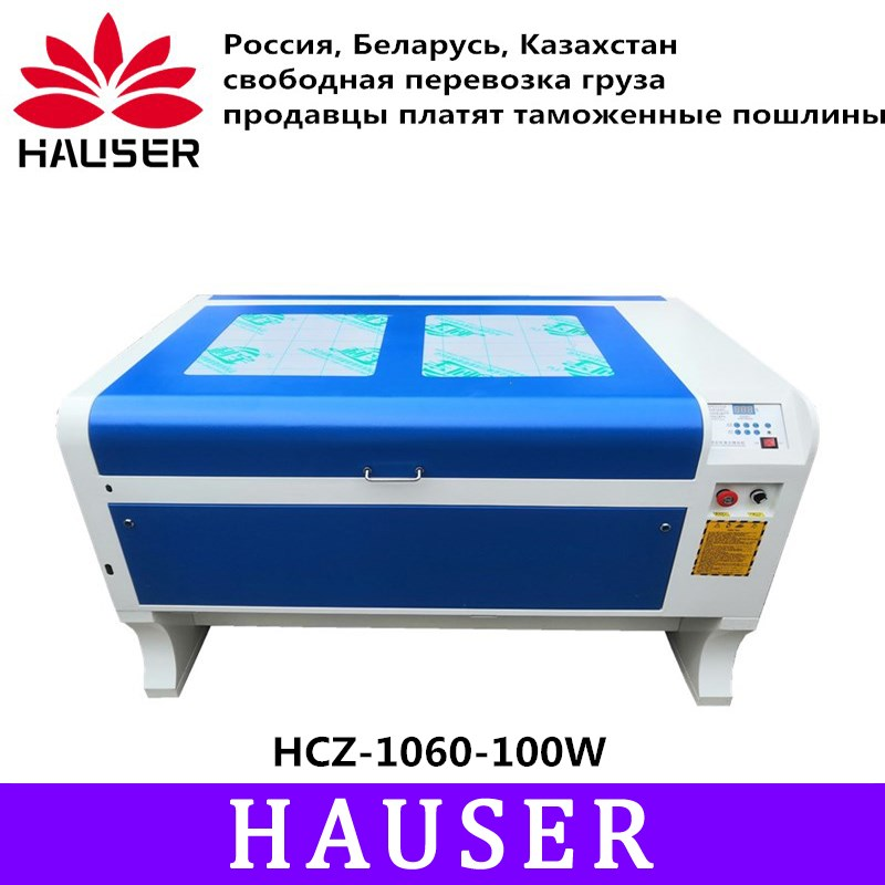 Free Shipping Russia HCZ 100w Laser 1060 CO2 Laser Engraving Machine Laser Cutting Machine 1000 * 600mm 80W CNC Router DIY