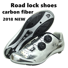 2018 NEW Professional road bike riding carbon fiber material lock shoes ultra light breathable wrapped route bicycle shoes Cheap(China)