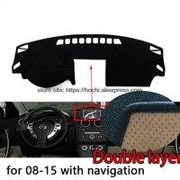 For Nissan Qashqai 2008 2016 Double Layer Silica Gel Car Dashboard Pad Instrument Platform Desk Avoid