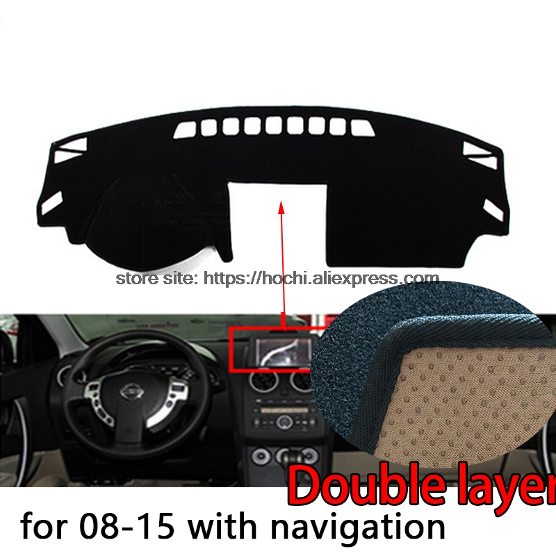 For nissan qashqai 2008-2016 Double layer Silica gel Car Dashboard Pad Instrument Platform Desk Avoid Light Mats Cover Sticker защита редуктора автоброня nissan qashqai сталь 2мм