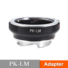 PK-LM Adapter Ring for  PK Lens to  M Mount M240 M10 TECHART LM-EA7 free shipping pk m 500 sensor module pk m 0500 xl0327