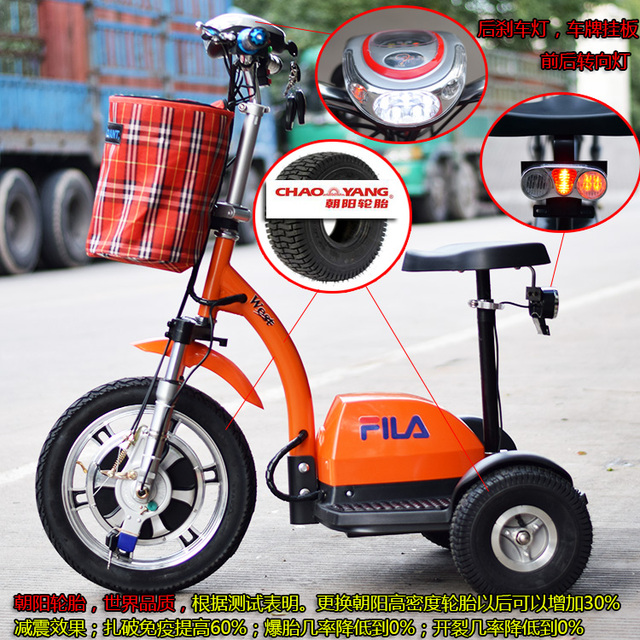 hz elektro dreirad elektro fahrrad roller in hz elektro. Black Bedroom Furniture Sets. Home Design Ideas