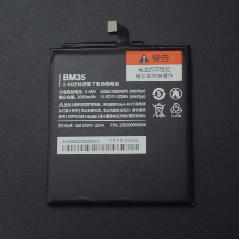 For Xiaomi Mi4C Battery Replacement BM35 New High Quality 3000mAh Back-up Battery for Xiaomi Mi 4C M4C Smartphone