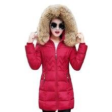 winter jacket women 2016 new winter coat Girls long paragraph Slim big yards duck down coat down jacket padded jacket